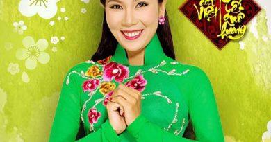 Tiểu sử ca sĩ Khánh Ngọc